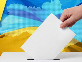 ЦИК, выборы, Украина, местные выборы, 2020, новости, Гевко, Центризбирком, финансы, ЕИАС,