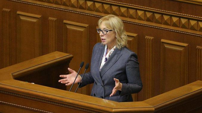 Омбудсмен, Денисова, Фонд борьбы с COVID-19, коронавирус, пандемия, секретариат уполномоченного по правам человека, новости, Украина,