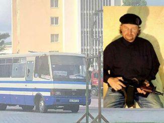 Волынь, полиция, захватил автобус, Луцк, террорист, заложники, бомба, Зеленский, Максим Плохой, новости, происшествия, криминал,