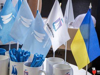Логотип Николаева Місто на хвилі