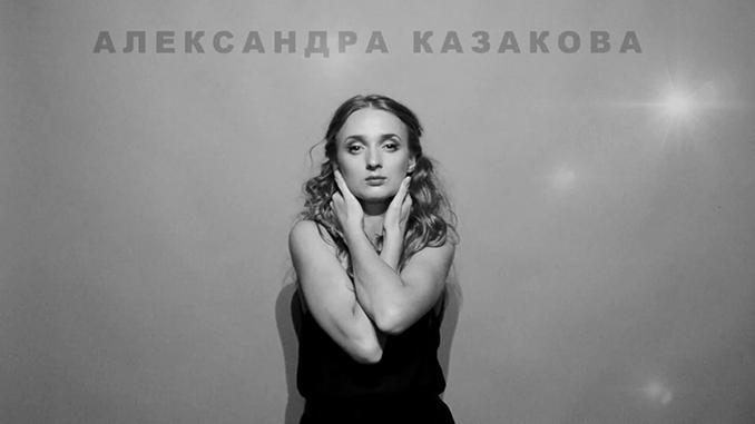 Александра Казакова, коронавирус в Николаеве