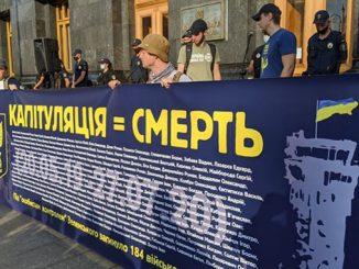 протест, акция, ОП, Офис Президента, Зеленский, перемирие, Донбасс, война, РФ, капитуляция, новости, Украина