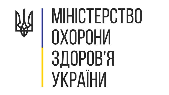 карантинные требования для разных зон, карантин, адаптивный, МОЗ, Минздрав, министерство здравоохранения, Украина, новости, ограничения, карантин, коронавирус, пандемия, эпидемия, красная, зеленая, желтая, оранжевая, зона, регион,