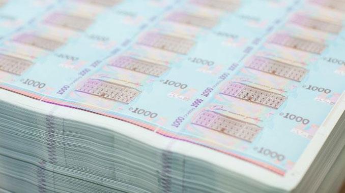 НБУ, новости, Украина, деньги, финансы, наличные, печатный станок, купюры, монеты, Нацбанк, денежная эмиссия, инфляция, гривна