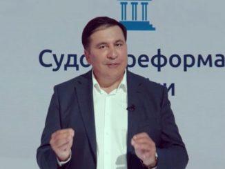 Суд в смартфоне, новости, Офис простых решений ,Украина, исполнительный комитет реформ, суд, судебная система, реформа, Саакашвили