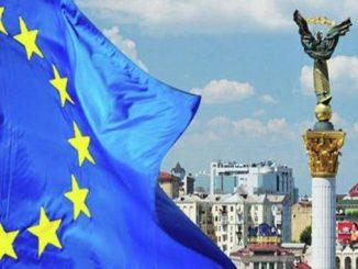 законопроект, Соглашение об ассоциации с ЕС, Европа, парламент, Верховна Рада, новости, машиностроение