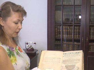 книг, музей, библиотека, новости, Николаев, научная, областная, книги, издания, редкие,