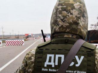 самоизоляция, новости, Украина, ГПСУ, госпогранслужба, пограничники, граница, линия разграничения, коронавирус, пандемия, COVID-19, Крым, Донбасс, война,