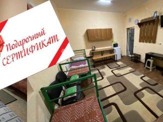 Минюст, Малюська, министерство юстиции, подарочные сертификаты, СИЗО, камеры, платные, изолятор, новости, Украина