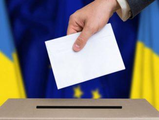 Минцифры, выборы, местные выборы в Украине, выборы-2020, новости, Украина, адрес, избиратели