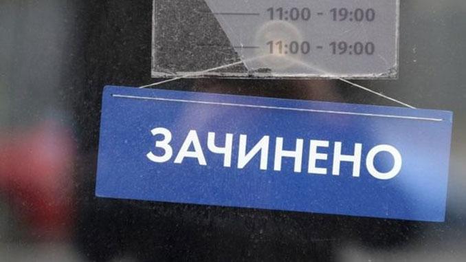 Кабмин запретил работу ночных клубов, новости, Украина, ночные клубы, клубы, культура, Ткаченко, Минкульт, министерство культуры, ограничения, карантин