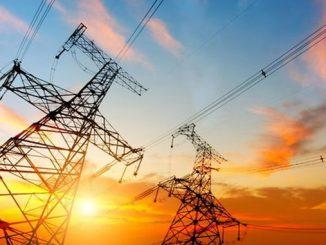 Тариф на электроэнергию, новости, Украина, НКРЭКУ, тарифы, услуги, ЖКХ, энергетика, Укрэнерго, энергоснабжение, электроэнергия, электричество, Буславец, Шмыгаль, Зеленский