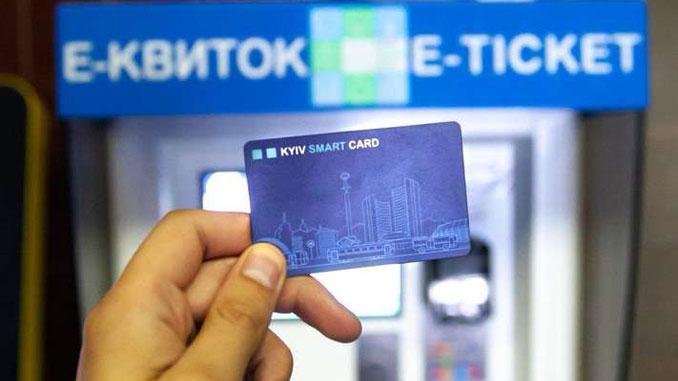 Кабмин, проект единого билета, новости, транспорт, е-билет, Украина
