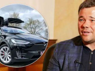 Tesla Богдана, поджог, горела машина, новости, происшествия, Киев, Богдан, пожар,