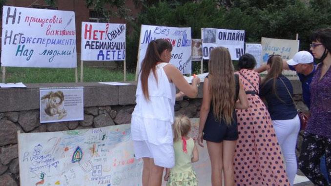 протестовали против карантина, новости, Николаев, карантин, коронавирус, COVID-19, пандемия, здоровье, эпидемия,