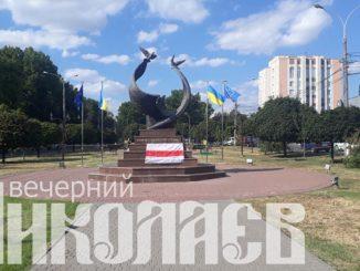 поддержку Беларуси, новости, Николаев, акция, протест, Беларусь, выборы, президент, Лукашенко, Тихановская, забастовка, ОМОН, АМАП,