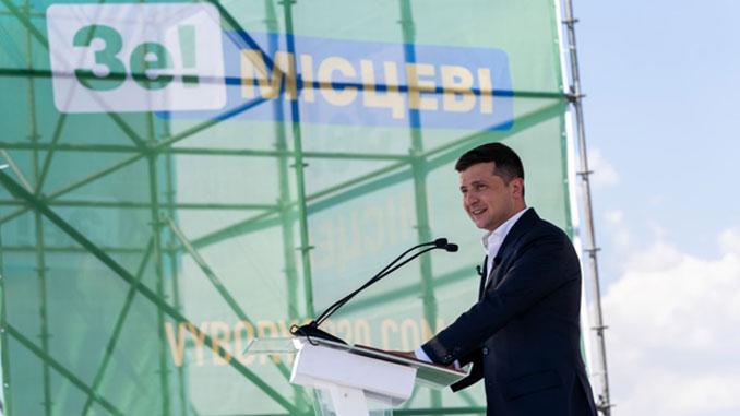 Зеленский, выборы, агитация, админресурс, коррупция, политика, новости, КИУ, комитет избирателей, Украина