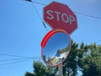 сферические зеркала, Николаев, новости, департамент, ЖКХ, ПДД, водители, дороги, знаки, движение