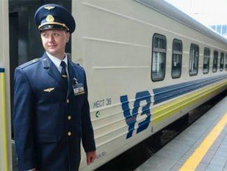 проводников, новости, УЗ, железная дорога, поезда, безопасность, МВД, оружие, спецсредства, Мартыненко,