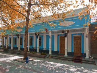 Украинскому театру, новости, статус, Национальный, театр, драма, музыкальная комедия, искусство, культура, Николаев