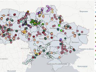 карта безопасности, интерактивная, Криклий, мининфраструктуры, министерство, инфраструктура, дороги, авто, ДТП, ПДД, ГСЧС, новости, Украина