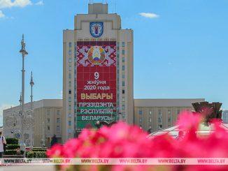Президентские выборы в Беларуси, Беларусь