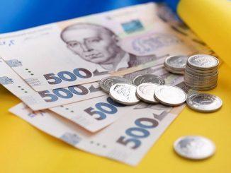Повышение минимально зарплаты, деньги, гривна, социальный стандарты, минимальная зарплата в Украине