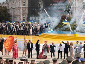 День независимости Украины, попурри, Киев, Зеленский