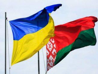 1 сентября, безвиз, Украина, Беларусь, граница, ГПСУ, Госпогранслужба, новости, паспорта, заграничные