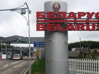 границы с Беларусью, новости, Украина, Беларусь, границі, ГПСУ, погранслужба