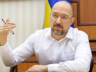 Шмыгаль газ, Шмыгаль, новости, Украина, премьер-министр, газ, тарифы, новости