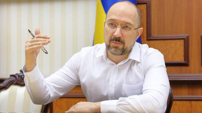 аудит, Шмыгаль, новости, Украина, премьер-министр, бюджет