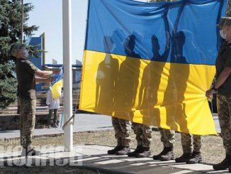 Военные, солдаты, ВСУ, флаг Украины, День независимости Украины, День государственного флага (с) Фото - Александр Сайковский