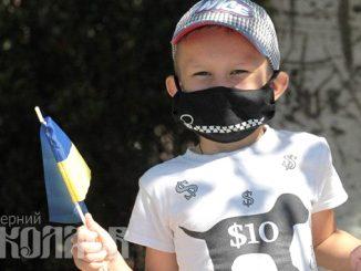 Маска, школы, карантин в школах, карантин в Украине, 1 сентября, флаг Украины, День независимости Украины (с) Фото - Александр Сайковский