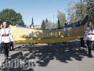 Патриоты, флаг Украины, День независимости Украины, День государственного флага (с) Фото - Александр Сайковский