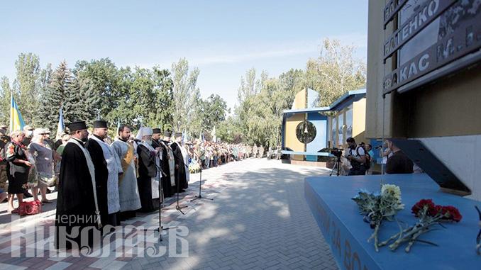 В Николаеве почтили память воинов, погибших на Донбассе (с) Фото - Александр Сайковский, ВН