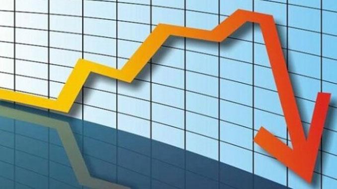 ВВП, Госслужба статистики, Госстат, статистика, новости, валовый внутренний продукт, экономика, падение, Министерство развития экономики,