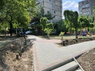 Сквер Рябиновый, парки Николаева, городские новости