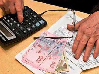 Размер субсидий, Украина, коммуналка, коммунальные услуги, тарифы, ЖКХ, доход, формула