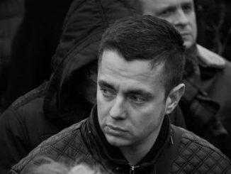 Демид Губский, новости, Свобода, Николаев