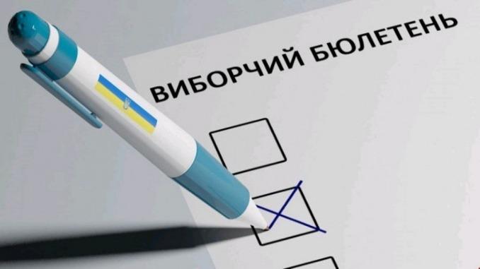 Местные выборы-2020, новости, выборы, коронавирус, COVID-19, пандемия, эпидемия, МОЗ, Минздрав, Степанов