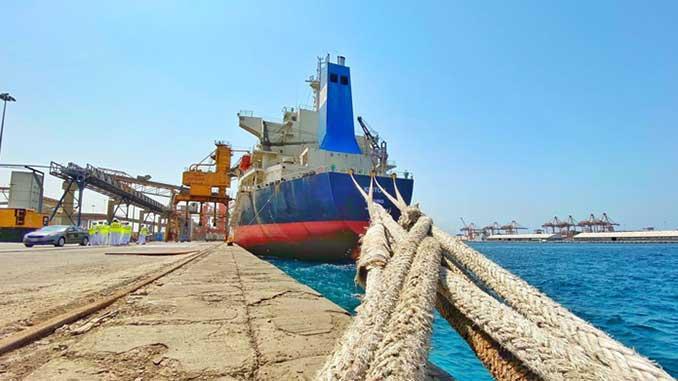 судно с пшеницей из Украины, новости, Украина, пшеница, зерно, торговля, тендер, трейдер, Саудовская Аравия, судно, груз, порт, Джедда, экспорт, импорт