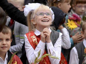 школы, 1 сентября, первое сентября, школа, карантин в школах, МОН