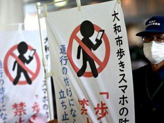 Япония, Токио, запрет на смартфоны