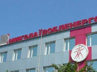 в Николаеве электричества, Николаев, Николаевоблэнерго, новости, электричество, свет, электроэнергия, работы, ремонт, обслуживание, сети, электросети