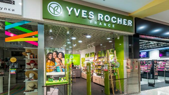 Yves Rocher, бренд, суд, штраф, язык, государственный, новости, скандал, сайт, обслуживание, Львов