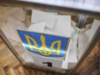 справки о судимости, Украина, новости, кандидаты, выборы, местные выборы-2020, новости