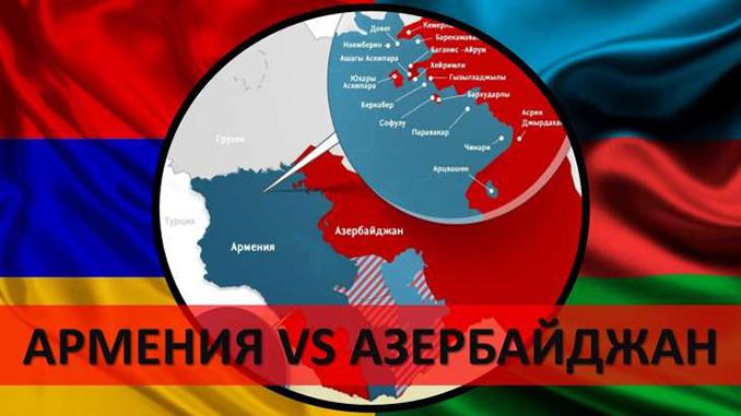 Нагорный Карабах, Армения, Азербайджан, обострение, военный конфликт