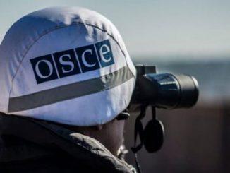 Ситуация на Донбассе, новости, Донбасс, война, РФ, ОБСЕ, СММ, обстрелы, перемирие,