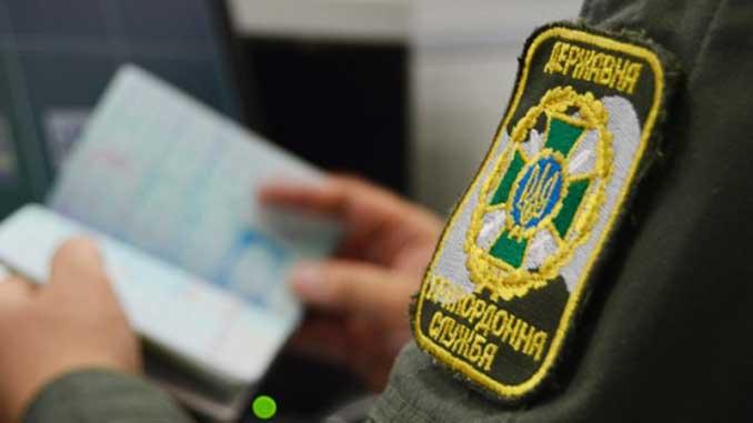 Правила въезда иностранцев в Украину, новости, Кабмин, кабинет министров, правительство, Украина, граница, иностранцы, ГПСУ, пограничники, Госпогранслужба